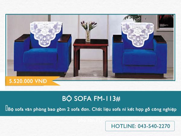 Sofa FM-113