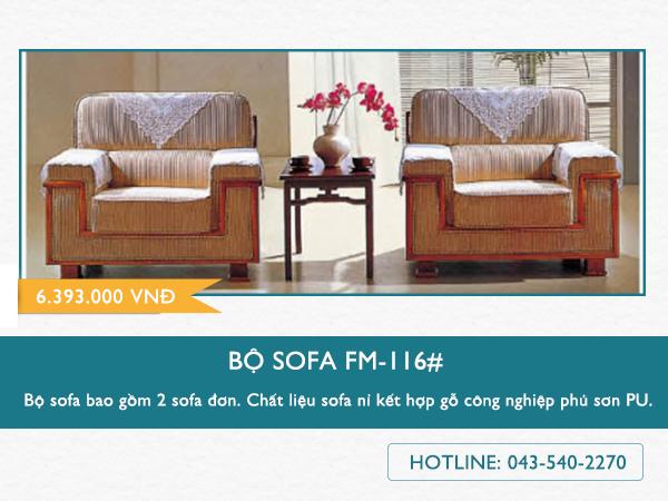 Sofa FM-116