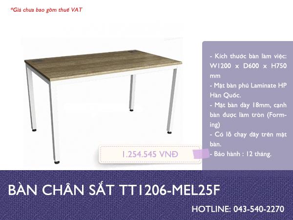 Bàn chân sắt TT1206-MEL25F