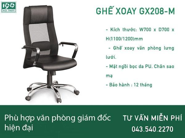 Ghế xoay văn phòng 190 GX208-HK được thiết kế theo phong cách hiện đại