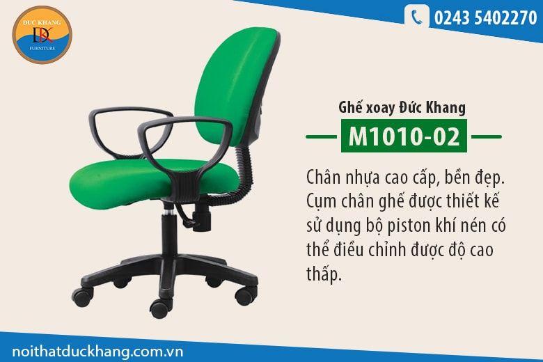 Ghế xoay Đức Khang M1010-02