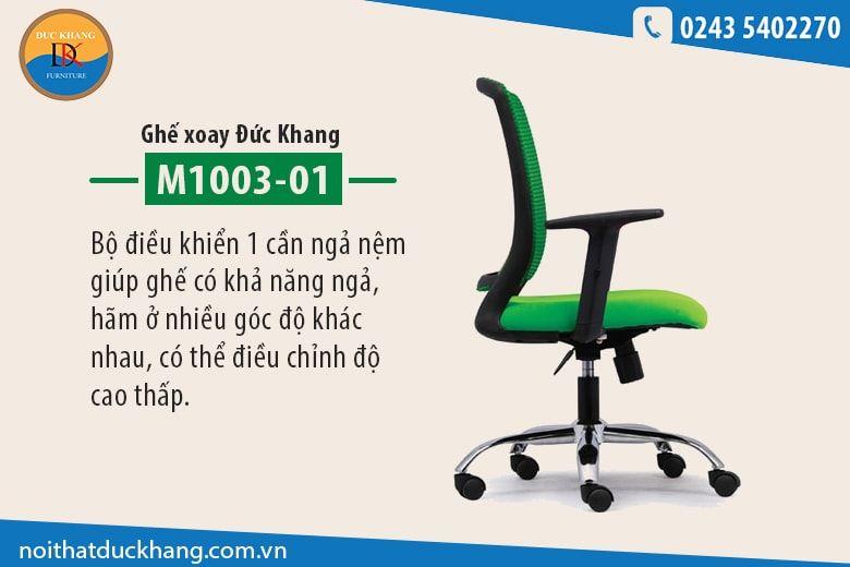 Ghế xoay Đức Khang M1003-01