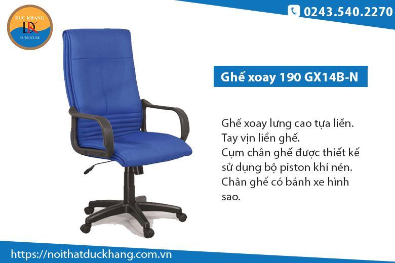 Ghế xoay văn phòng 190 GX14B-N
