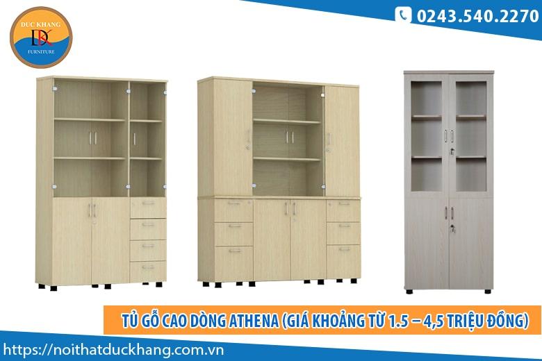 Tủ gỗ cao dòng Athena (Giá khoảng từ 1.5 – 4,5 triệu đồng)
